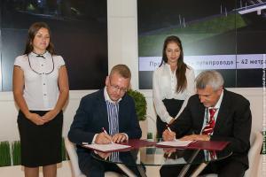 Администрация Нижнего Тагила и фонд «Руспартнер» подписали соглашение о сотрудничестве в сфере инвестиций